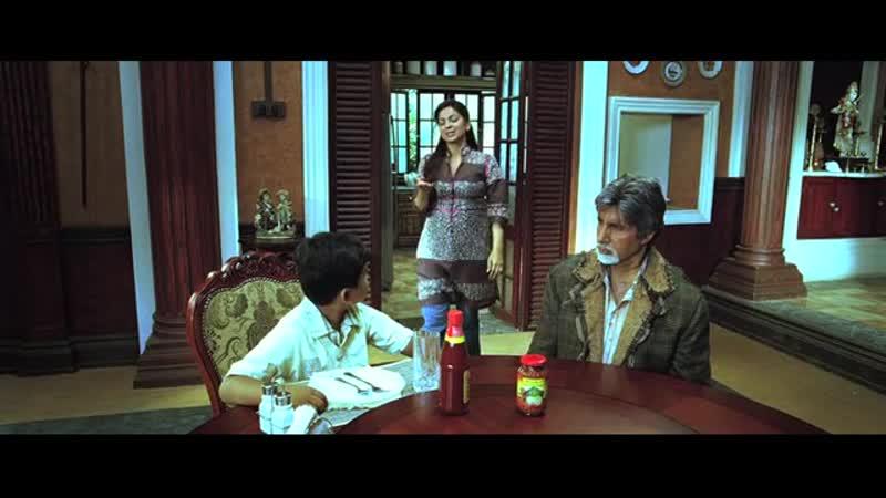 Призрак виллы Натхов. Индийский фильм. 2008 год. В ролях: Амитабх Баччан. Джухи Чавла. Сатиш Шах. Раджпал Ядав и другие.