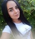 Анастасия Русакевич