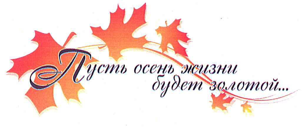 Открытка с днем 1 октября, открытки днем рождения