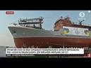Спуск на воду розвідувального корабля для ВМС ЗСУ