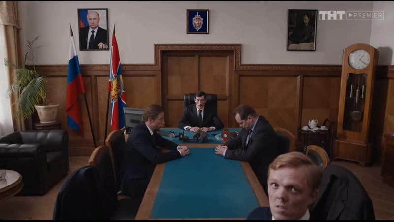 Совещание с генералом и карлик Отрывок из сериала Домашний арест