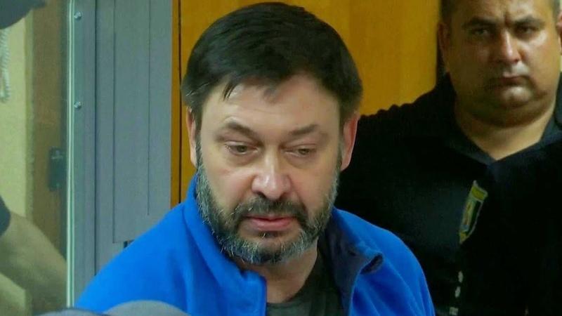 В ОБСЕ назвали ужасным решение украинского суда о продлении ареста Кириллу Вышинскому.