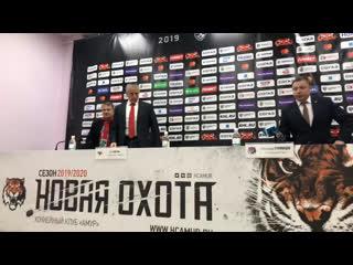 Победная (2:1Б) пресс-конференция в Хабаровске  ПРЯМОЙ ЭФИР