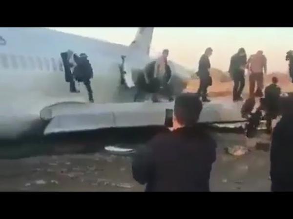 EMERGENCY Caspian Airlines MD-83 crash landed at Bandar-e Mahshahr - IV6936