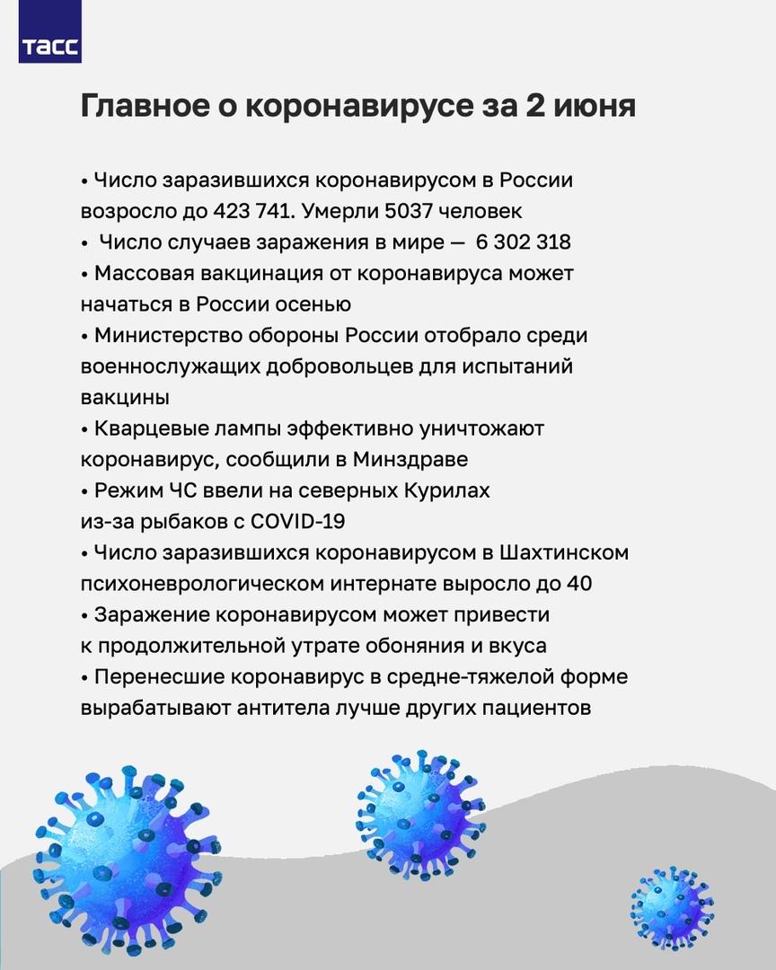 https://sun1-30.userapi.com/c855324/v855324001/23775e/ZPj3Uerw-k0.jpg