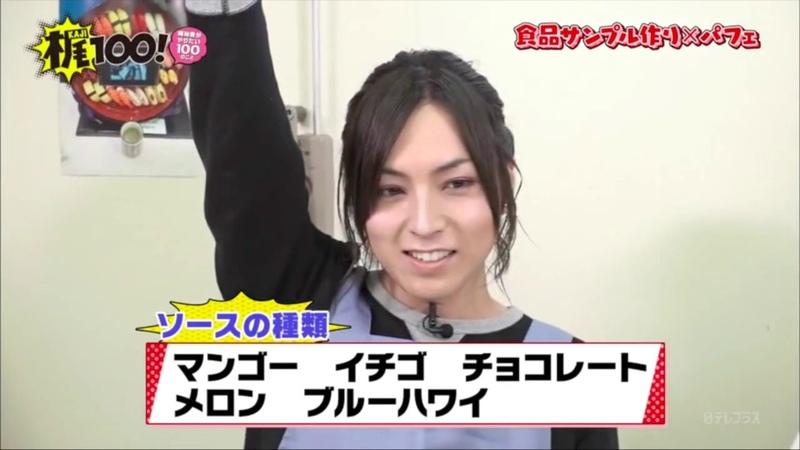 [eng sub] Kaji Yuki calling Aoi Shouta cute