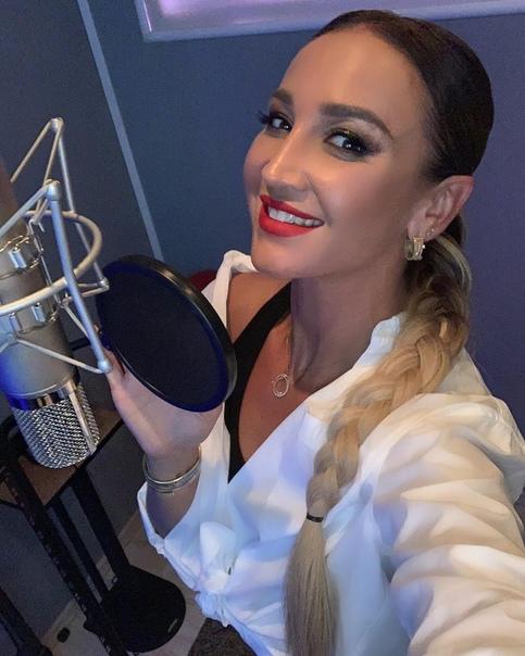 Ольга Бузова записала новый сингл!