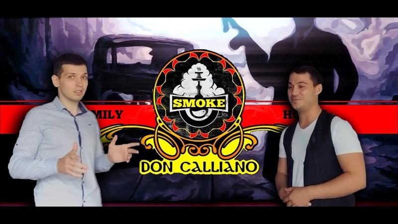 Как открыть кальянную Кальянная с нуля Дон Кальяно в г.Бендеры