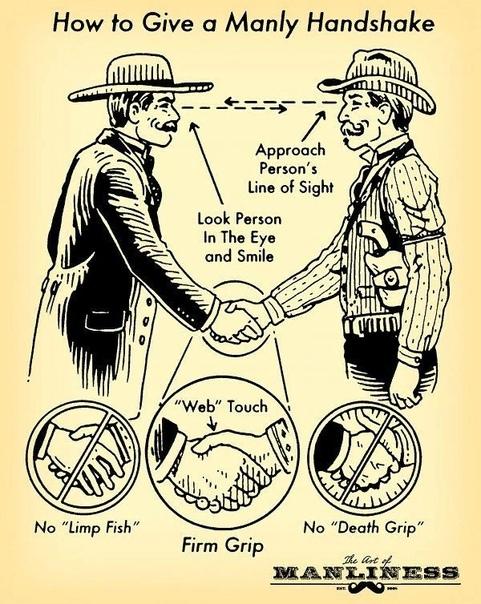 Сейчас будет про традицию всех нормальных мужиков щупать друг другу руки. Все нормальные мужики при встрече щупают друг другу руки. Если не щупаешь, то ты либо не нормальный, либо не мужик. Бабе