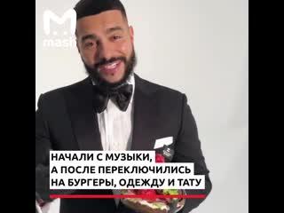 "Тимати покидает компанию ""Блэк Стар"""