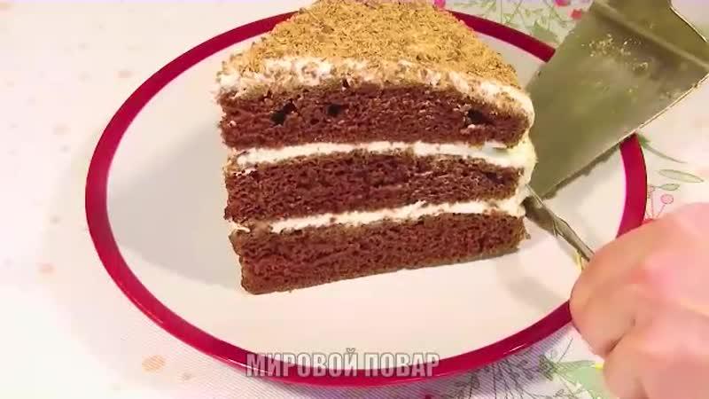 Быстрый супер вкусный торт на кефире.