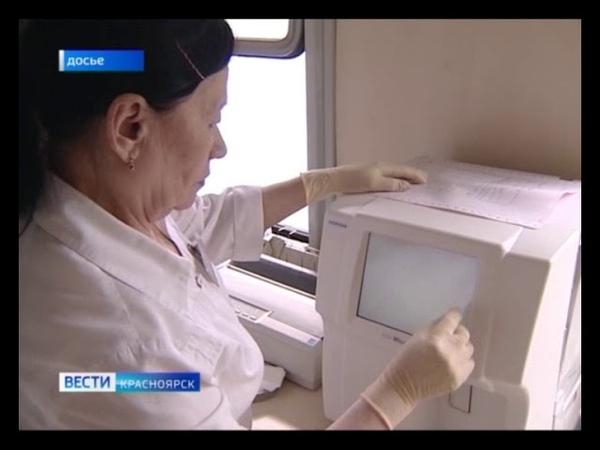 В декабре Поезд здоровья побывает на станциях Боготольского и Ачинского районов
