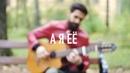 Jah Khalib - А я её theToughBeard Cover на Гитаре