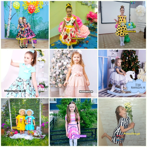 Ваша доченька будет самой красивой и нарядной! Даже не сомневайтесь! Красивые детские платья:- в садик и просто для прогулки с подружкой,- на 8 марта, выпускной и День Рождения.Много новинок и