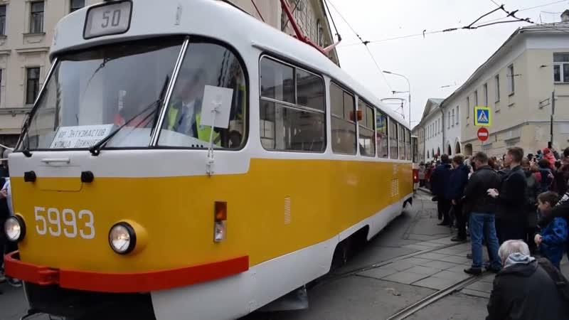 Парад Трамваев в Москве к 120 летию 2019 год