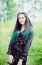 Анастасия Елина