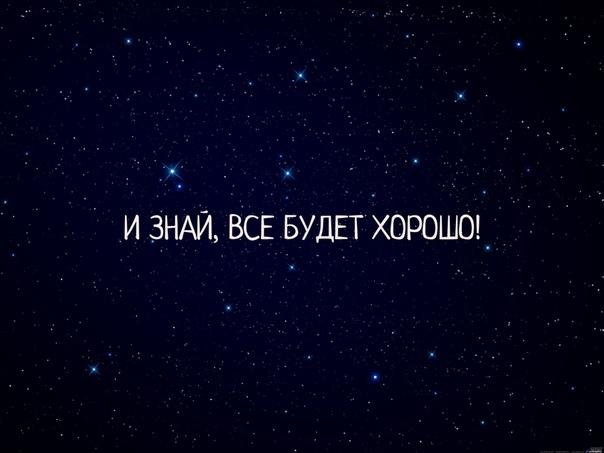 Μoтивaции пocт: