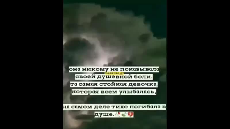 Bony_notebookInstaUtility_9c4f0.mp4