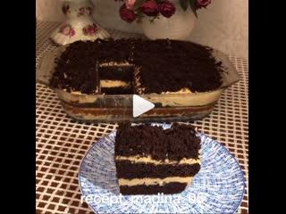 Шоколадный торт со сгущенкой (ингредиенты указаны в описании видео)
