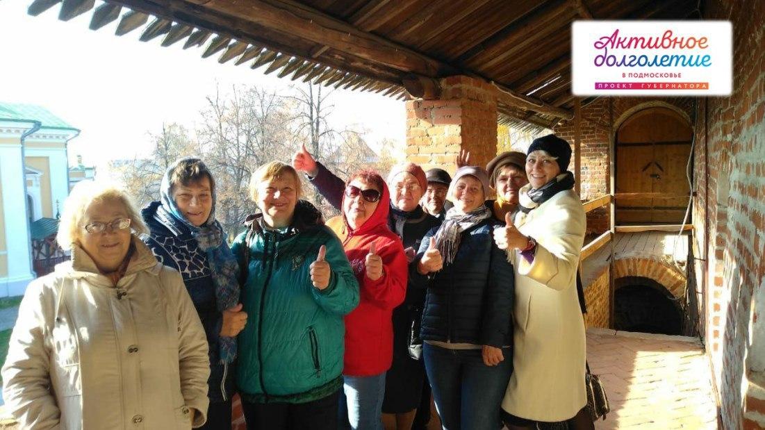 Участники проекта «Активное долголетие» побывали на экскурсии