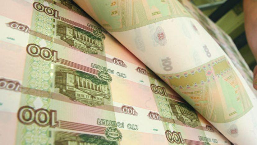 Важное нововведение Центробанка касательно сторублёвых банкнот