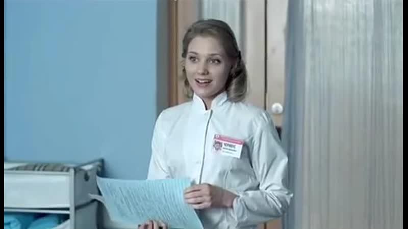Кристина Асмус опошлила сериал «Интерны»