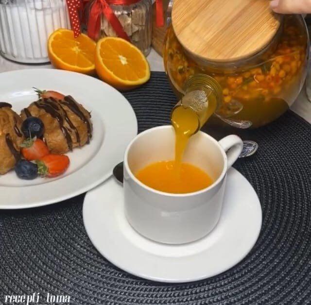 Витаминный чай для иммунитета