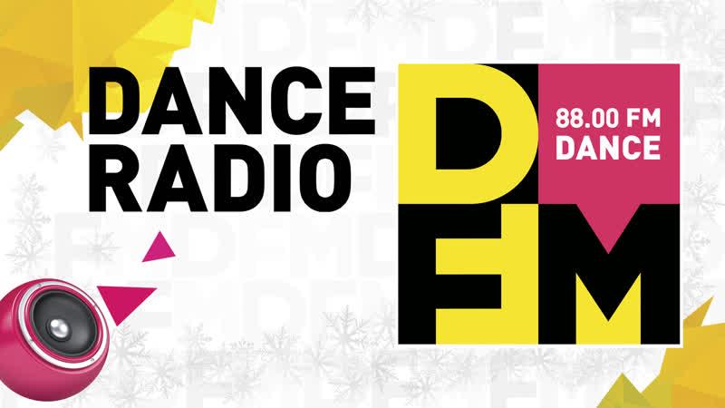 DFM Воркута 88.00FM - Счастливый час