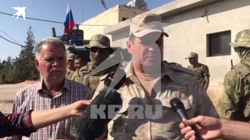 Генерал лейтенант Игорь Серицкий и его охрана