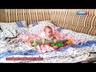Месть жене: Отец и новорождённая дочь. Андрей Малахов. Прямой эфир