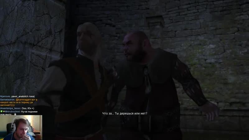 The Witcher прохождение с Карном. Часть 7 - О людях и чудовищах