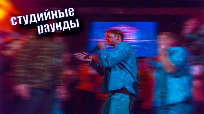Klava Bravo лучшие студийные раунды 140BPM TOP FLOW SLOVO
