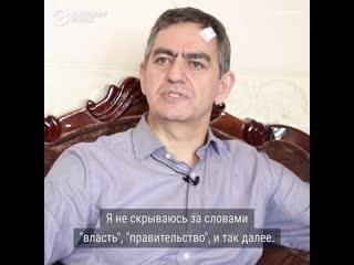 Азербайджанский оппозиционер  о несогласованных митингах и своем задержании