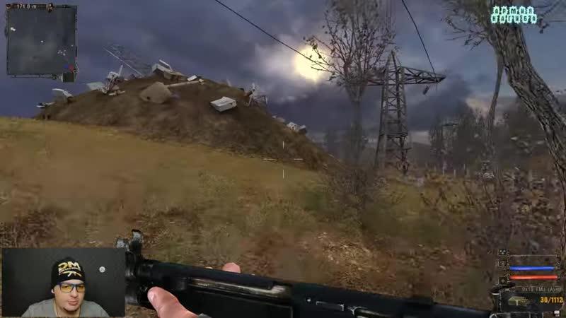 Ракутагин Stalker Тень Чернобыля Ogsm ☛ Серия 2