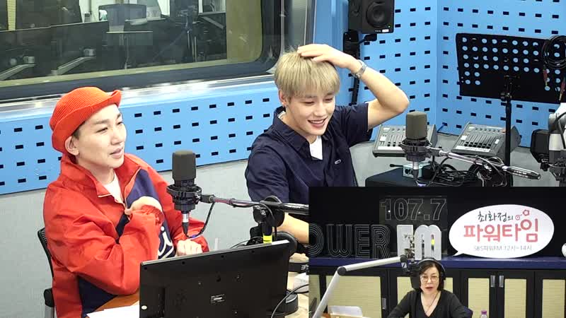 200803 SBS Choi Hwajung's Power Time Radio Golden Child Jangjun