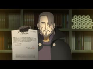 Наруто 3 сезон 144 серия (Боруто: Новое поколение, озвучка от Ban и Sakura)