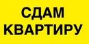 Объявление от Emanzhelinsk-inform - фото №1