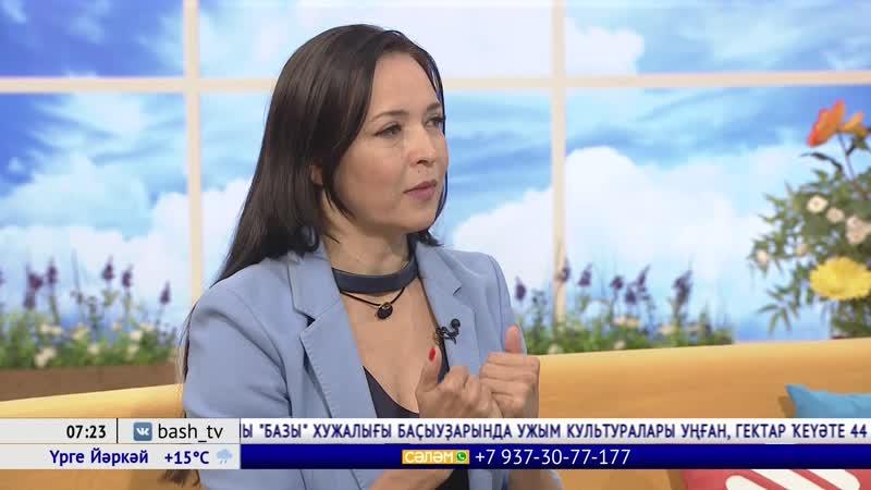 Студия ҡунағы - Гөлнәзирә Йәнтүрина