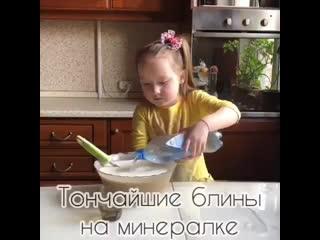 Рецепт самых тонких блинчиков