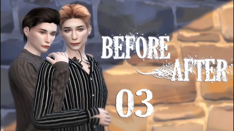 Сериал The Sims 4 ▵ Before After ▴ 3 серия ▴ С озвучкой