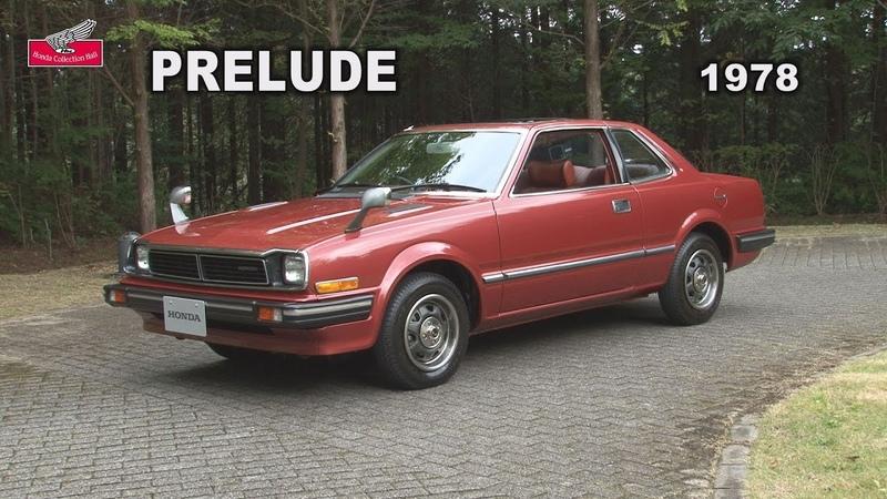 Honda Collection Hall 収蔵車両走行ビデオ PRELUDE 1978年