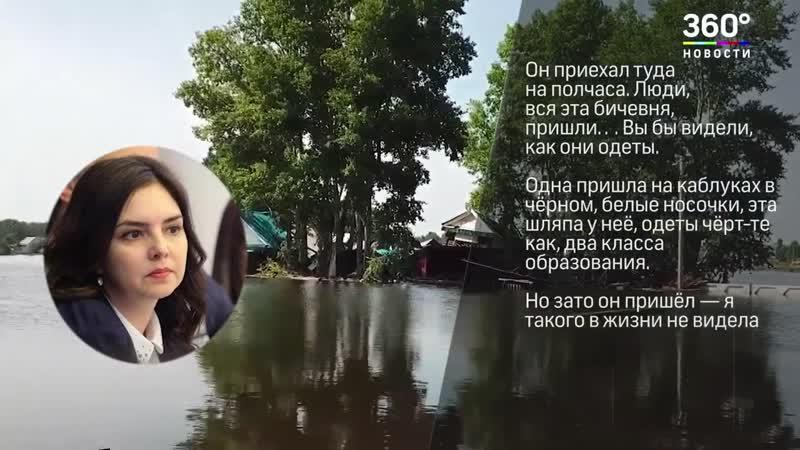 «Быдло и алкашня»_ что думают о жителях Тулуна в областной администрации.mp4