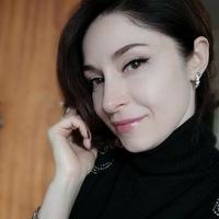 Ерохина Екатерина