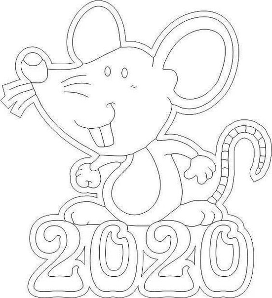 Вырезалочки к Новому 2020-му. Готовимся!