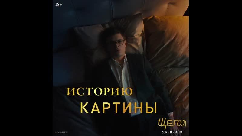 Щегол уже в кино mp4