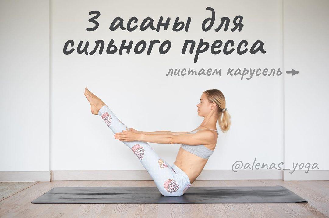 sport #245738