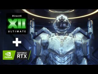 DirectX 12 Ultimate на GeForce RTX