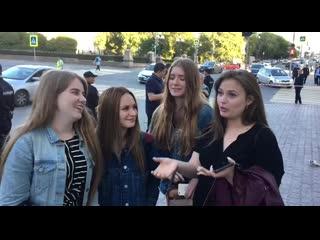 Восторженные девушки из Екатеринбурга после встречи с Путиным