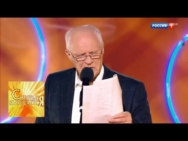 Анатолий Трушкин - История одной любви. Юмор! Юмор!! Юмор с Евгением Петросяном