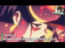 Kono Subarashii Sekai ni Shukufuku wo! Kurenai Densetsu - трейлер полнометражного аниме. Премьера 30 августа 2019